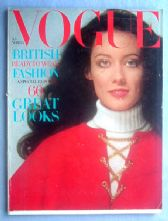 Vogue Magazine - 1970 - March 15th